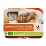 Ahold Marsala Chicken Breast
