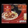 Ahold World Menu Tikka Masala Chicken