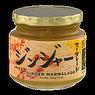 Yakami Orchard Ginger Marmalade
